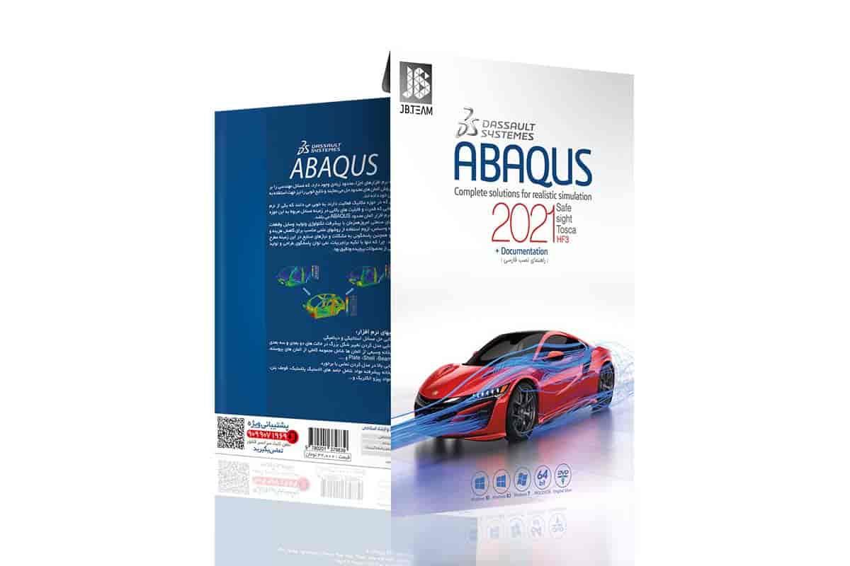 امکانات جدید در نرم افزار آباکوس ABAQUS 2021X- وبسایت آموزشی دکتر آباکوس